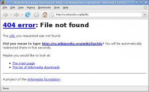 Firefox_screenshot-404_error_in_Wikipedia